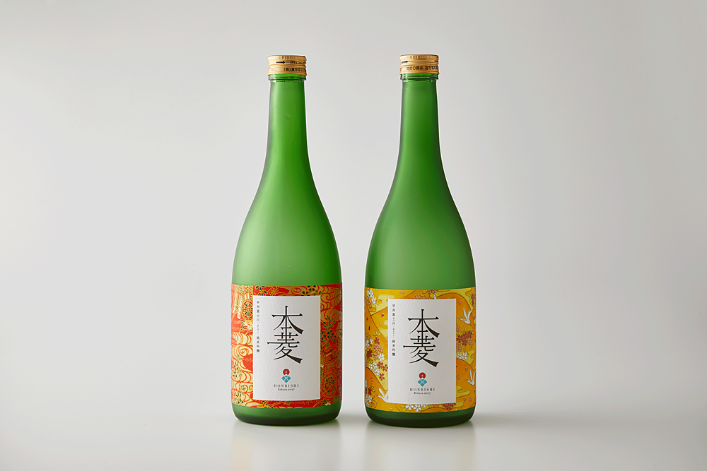 梨県藤川県 銘酒「本菱」 ラベル (その他)