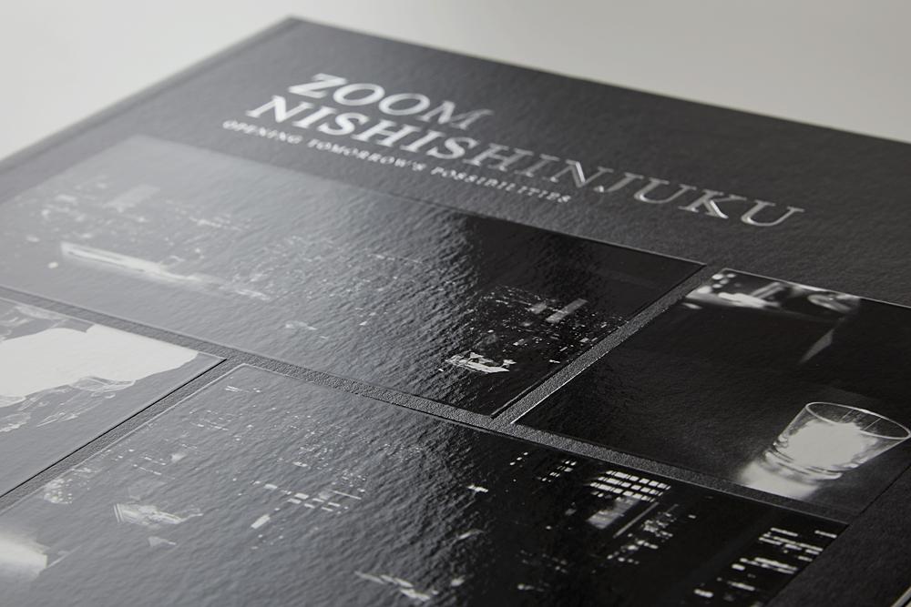 ZOOM 西新宿 物件パンフレット(箔押し/シルク印刷)