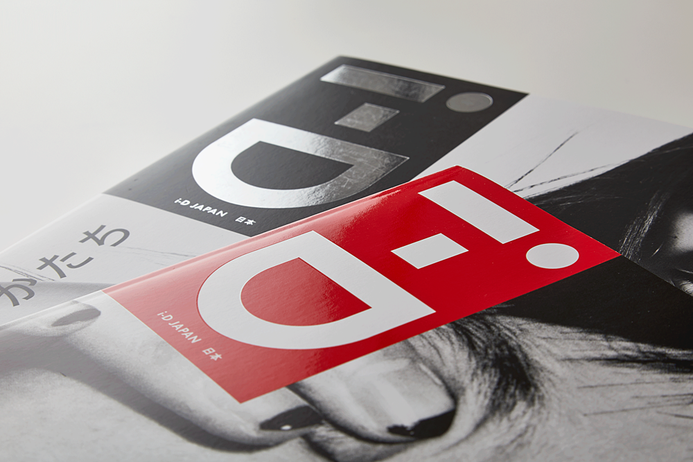 i-D JAPAN(シルク印刷)