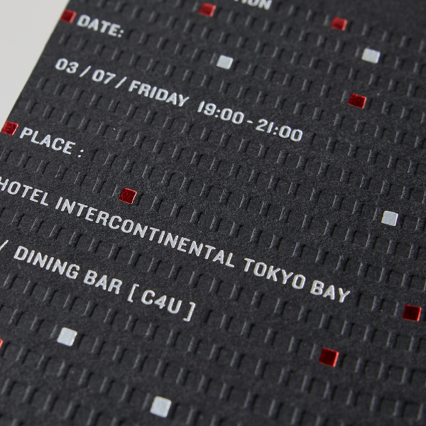 アストレアラゾ invitation(箔押し/空押し/型抜き)