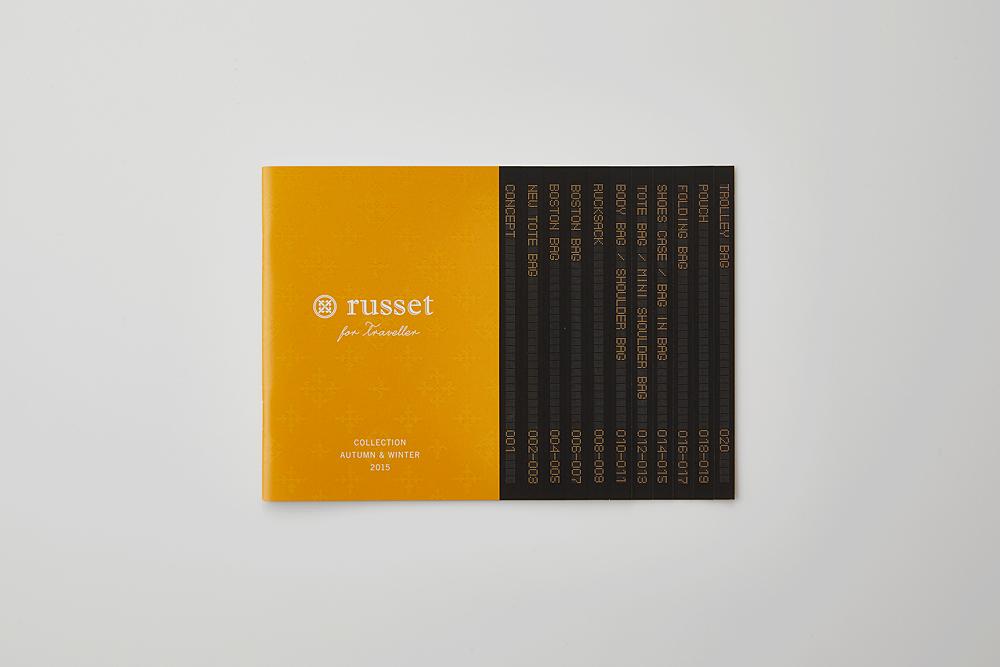 russet for traveller 2015AW カタログ(特殊製本)
