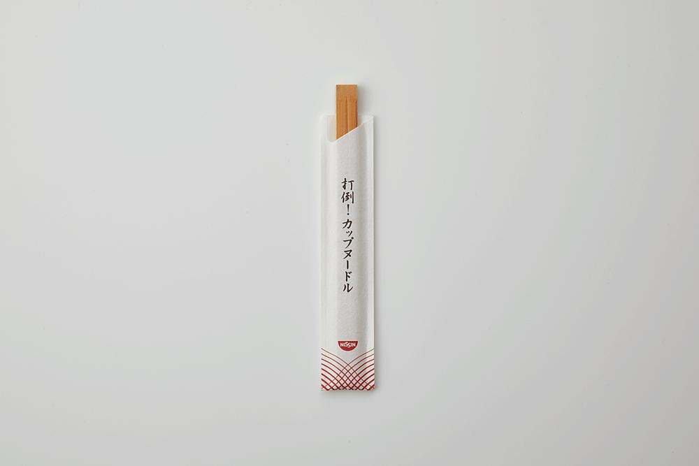 日清食品株式会社(その他)