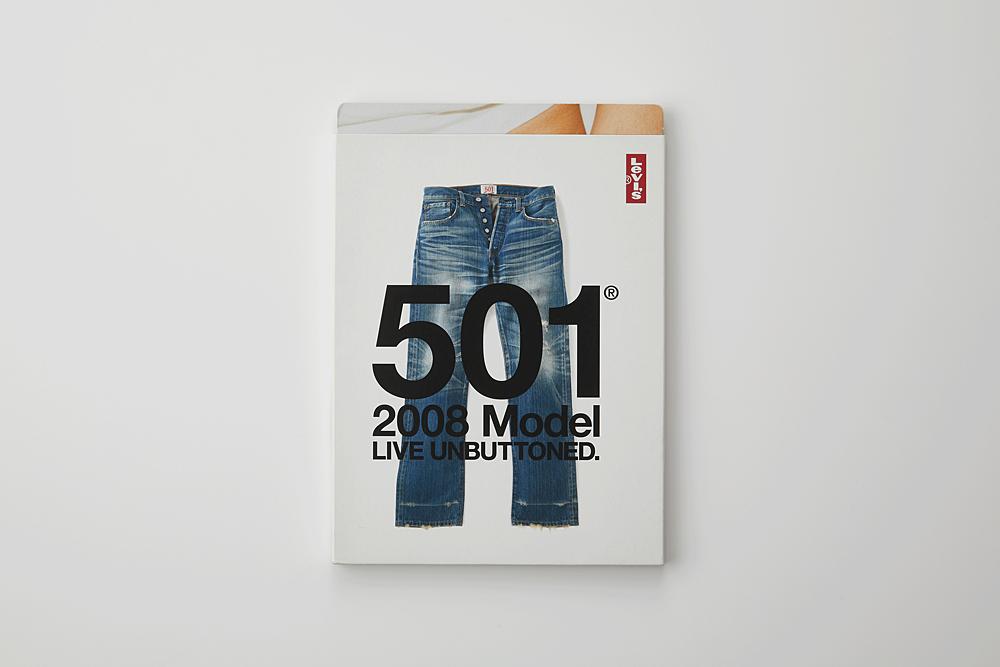 Levi's 501 2008 カタログ(その他)
