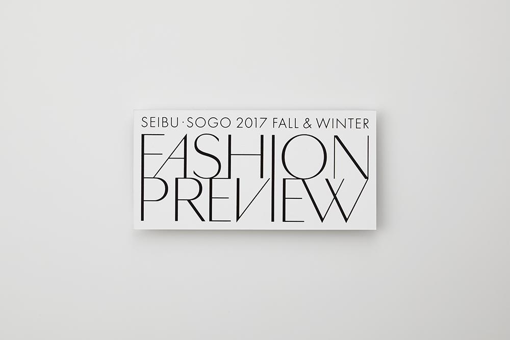 SEIBU・SOGO 2017 FALL&WINTER FASHION PREVIEW DM(箔押し/その他)