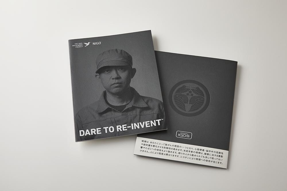 NIGO for IQOS DARE TO RE-INVENT(箔押し/空押し/特殊印刷)