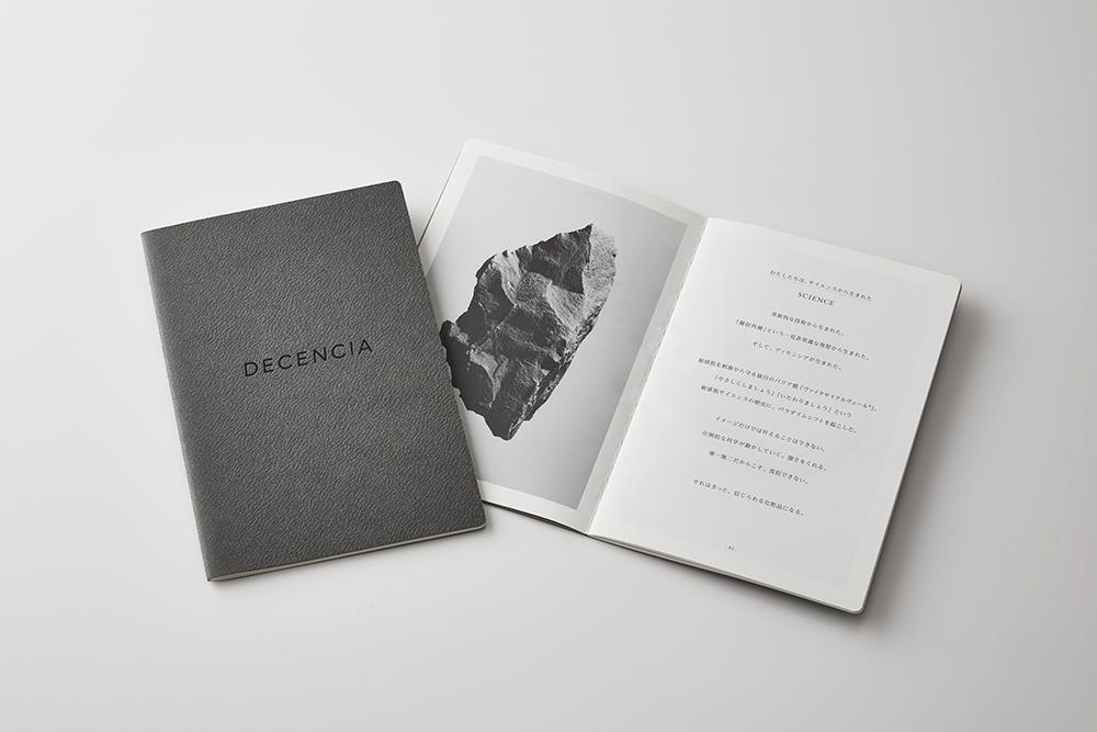 DECENCIA BRAND BOOK (特殊製本/箔押し)