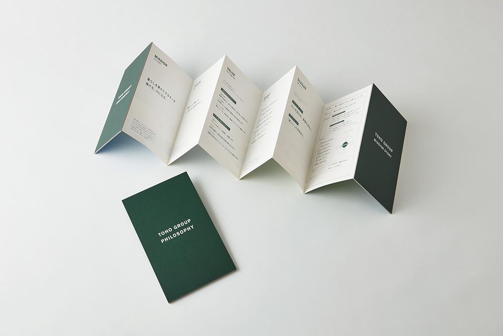 TOHO GROUP PHILOSOPHY BOOK(箔押し/特殊製本/その他)