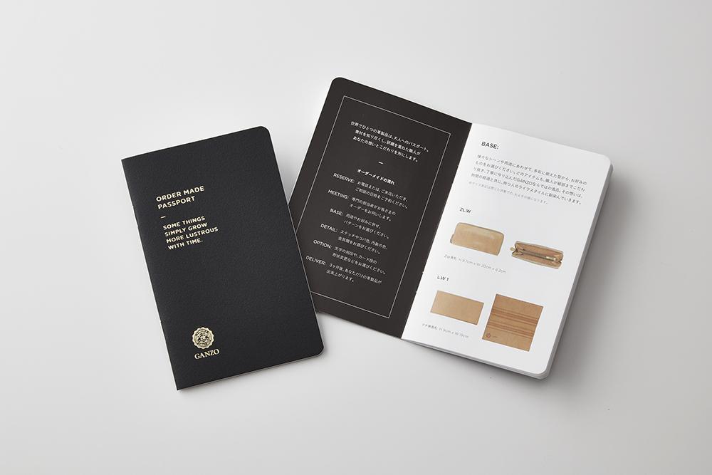 GANZO ORDER MADE PASSPORT(箔押し/特殊製本)